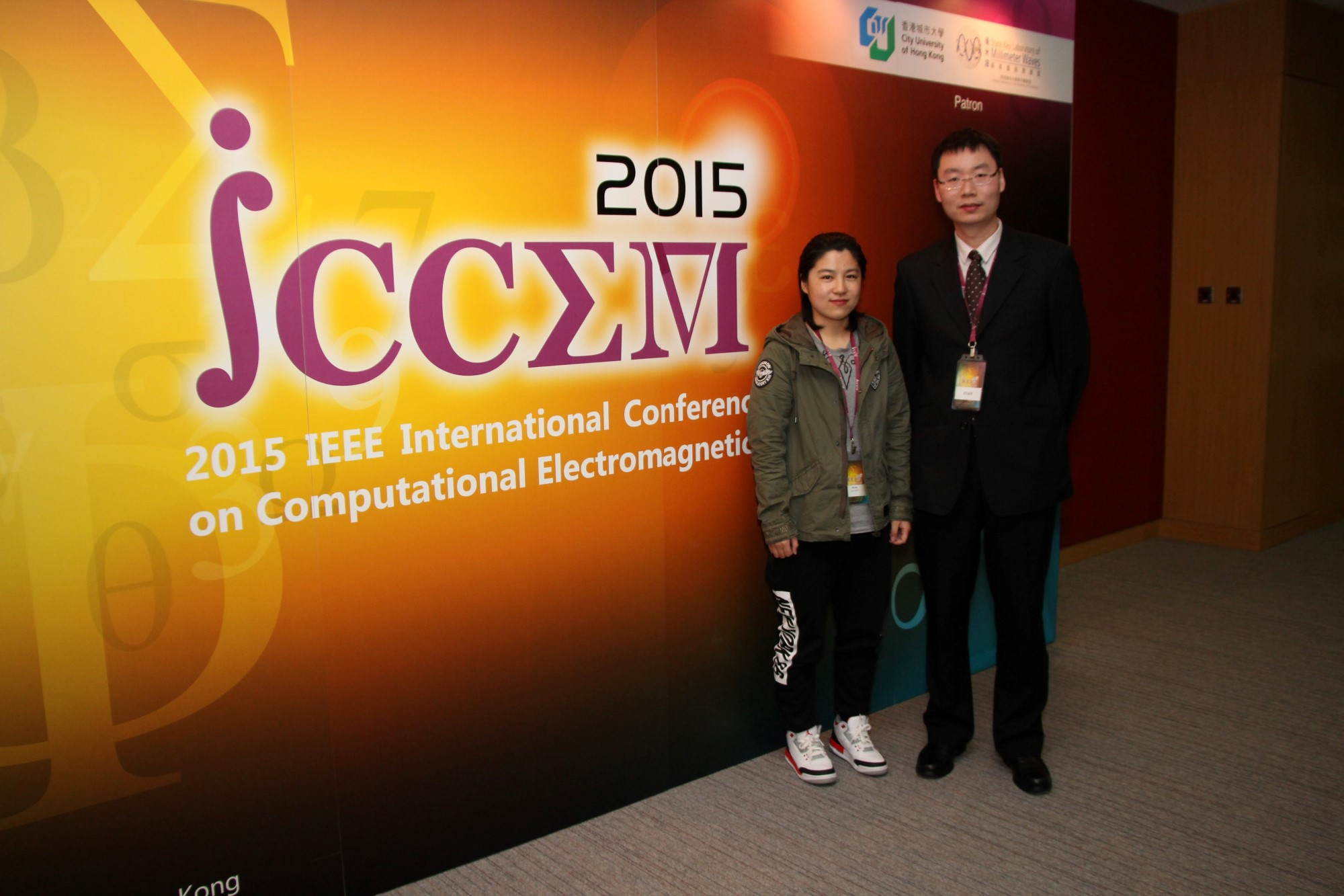 2015 IEEE International Conference on Computational