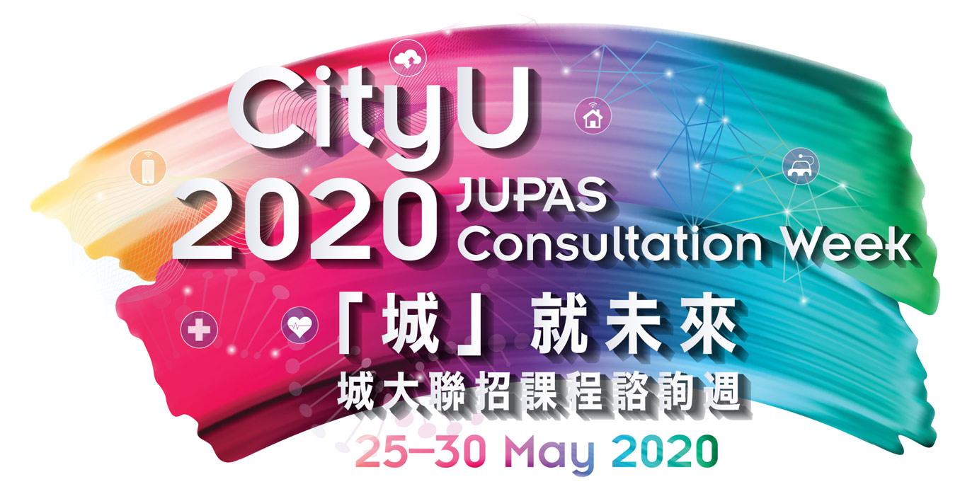 CityU Consultation Week