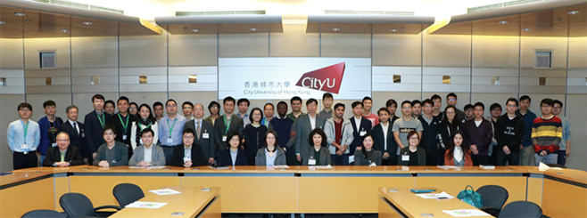 The-First-International-CityU-EE-Conference.jpg