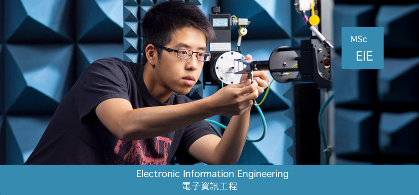 MSc of Electronic Information Engineering