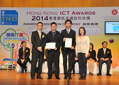Certificate of Merit for Best Student Invention Award 2014
