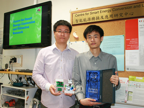 HKIE Outstanding Paper Award for Young Engineers/Researchers 2015