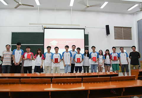 13th Guangdong Province Collegiate Programming Contest