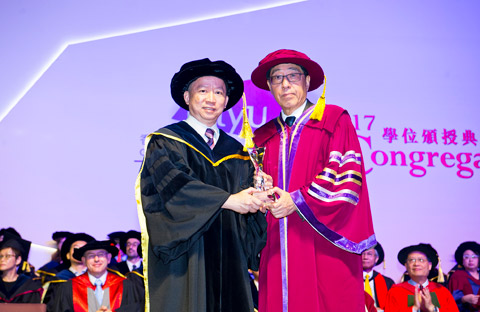 CityU Outstanding Research Award 2017