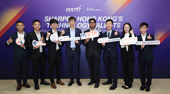 EE Graduates Selected to Join HKSTP's Technology Leaders of Tomorrow Programme