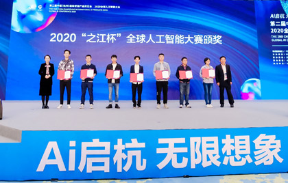 MSc Student Winning Second Prize in Zhejiang Lab Cup Global AI Competition-Video Generation Challenge 2020