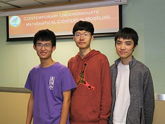 Undergraduate Students Winning Second Prize in Contemporary Undergraduate Mathematical Contest in Modeling 2020