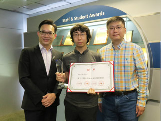 MSc Student Winning The 12th China Youth Science and Technology Innovation Award